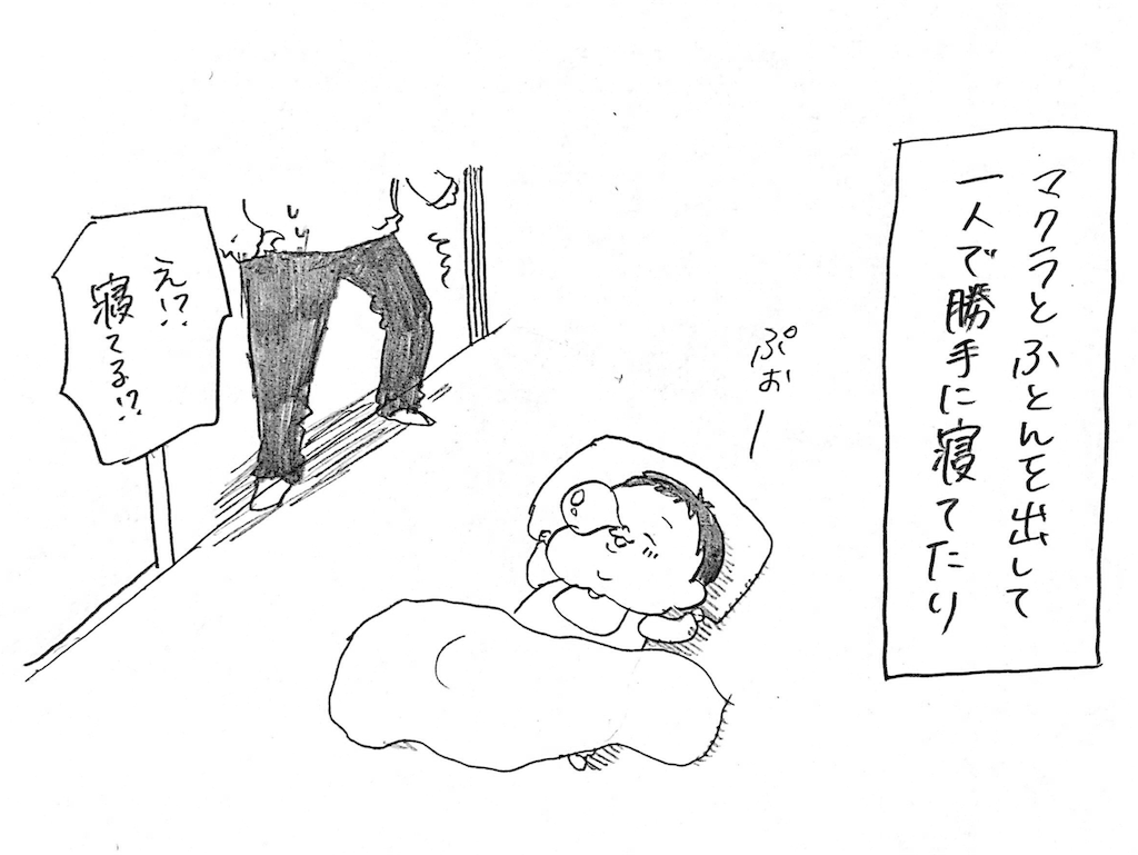 f:id:naotarotarou:20181224023217p:image