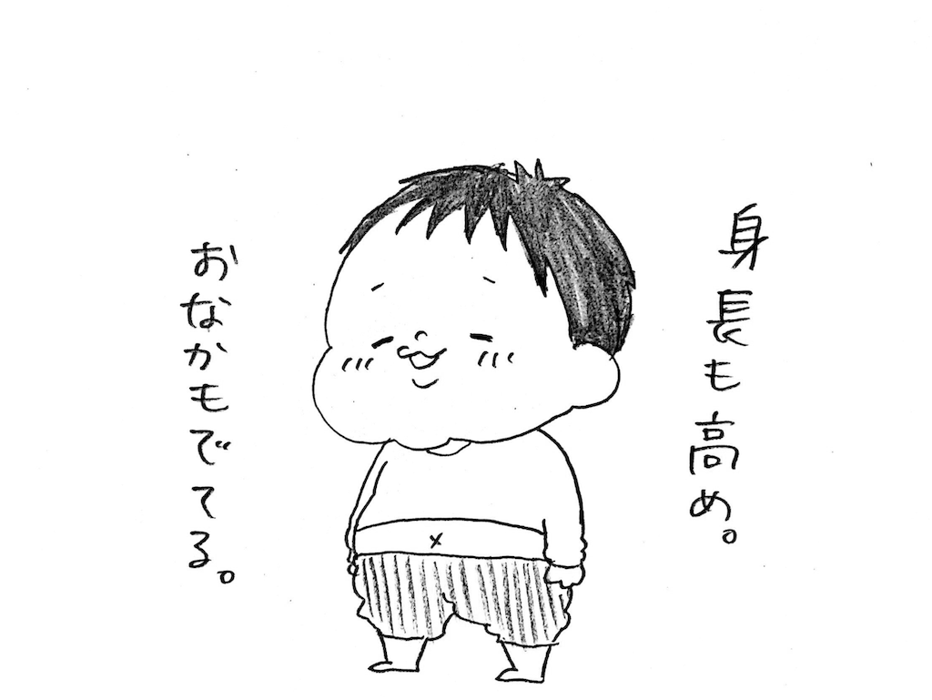 f:id:naotarotarou:20181224023248p:image