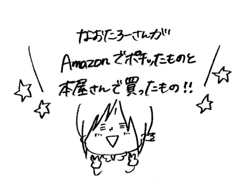 f:id:naotarotarou:20180926234622p:image