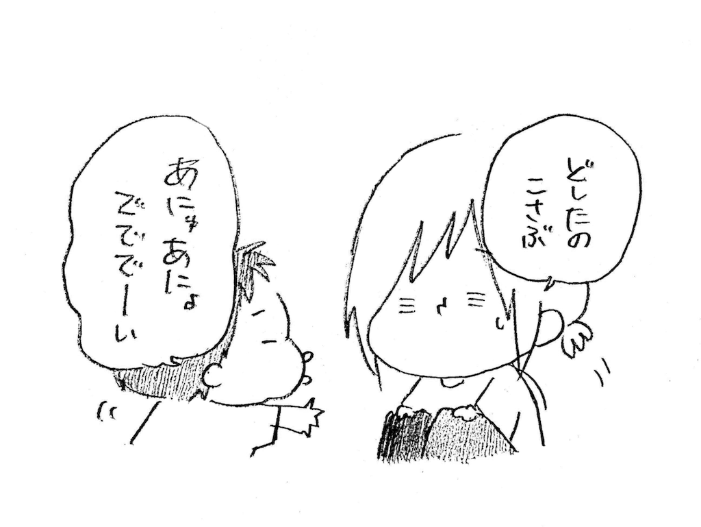 f:id:naotarotarou:20180920154751p:image