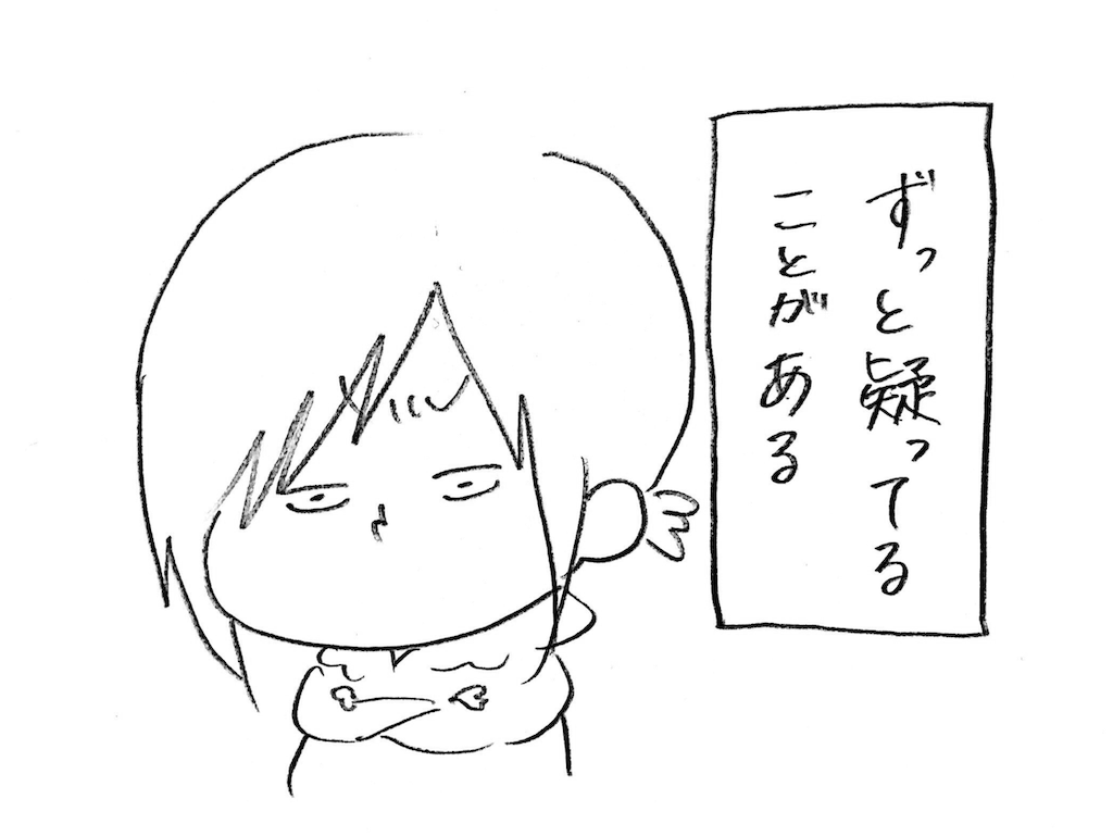 f:id:naotarotarou:20181224023240p:image