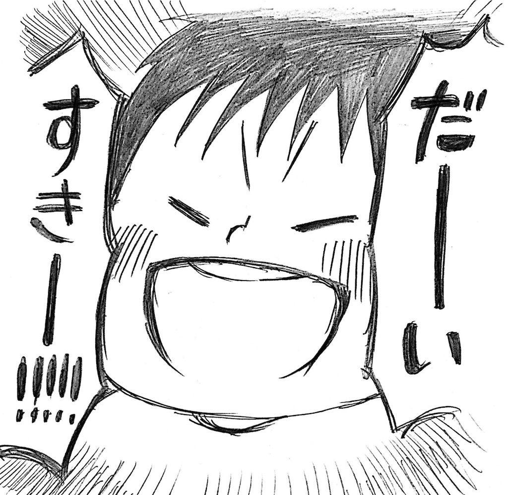 f:id:naotarotarou:20181002010941j:image