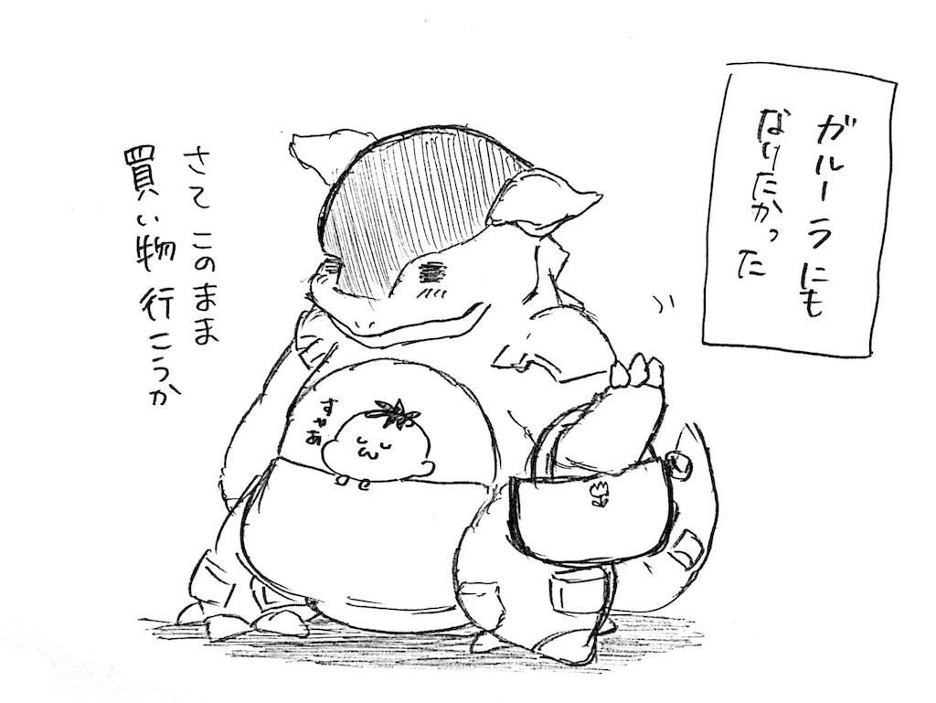 f:id:naotarotarou:20181016014825p:image