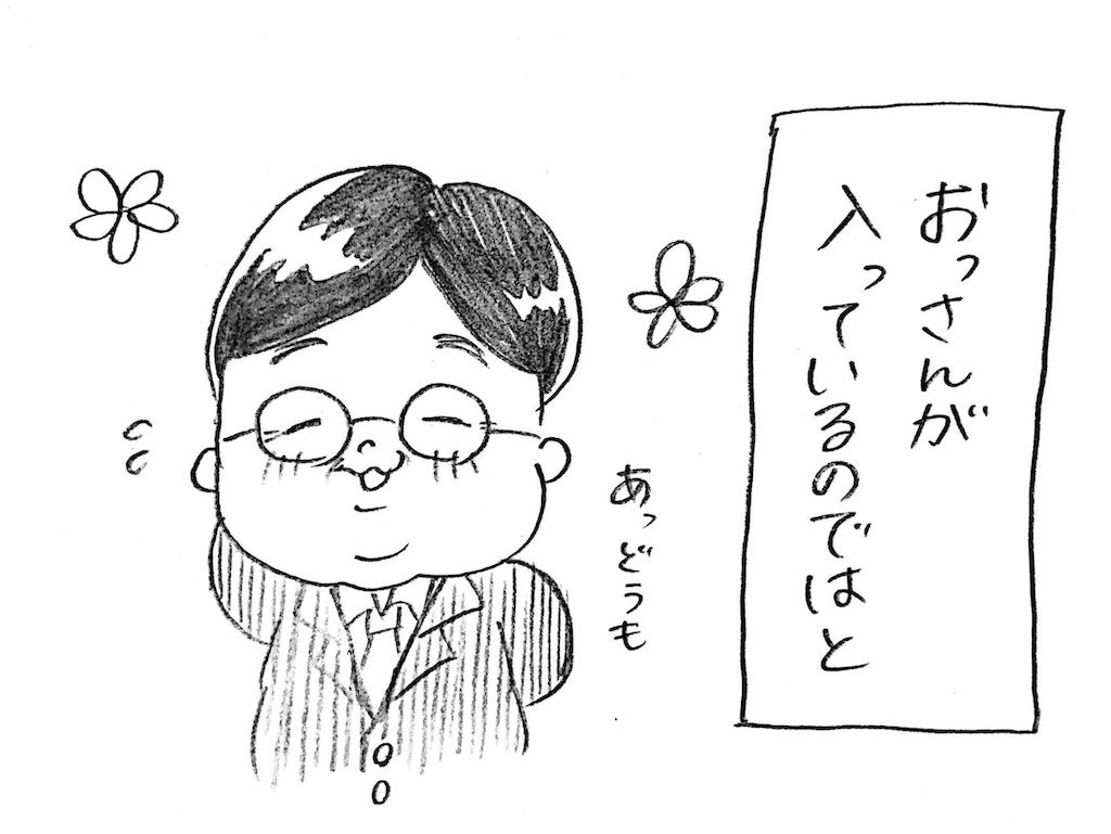 f:id:naotarotarou:20181224023258p:image
