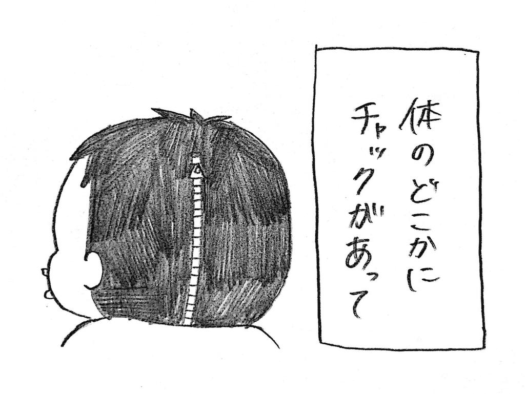 f:id:naotarotarou:20181224023206p:image