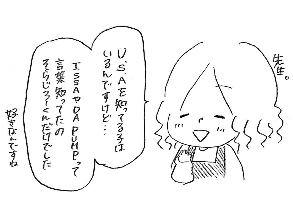 f:id:naotarotarou:20181217143559p:image