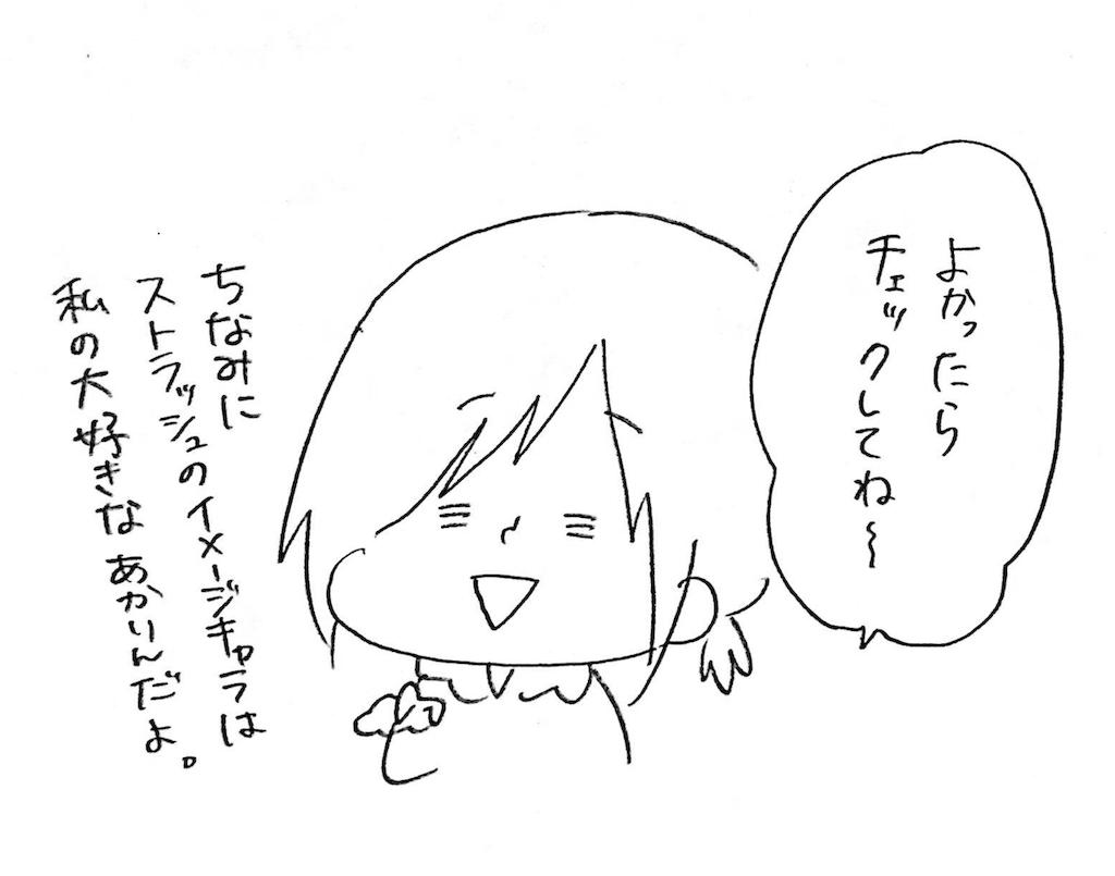 f:id:naotarotarou:20181208015555p:image