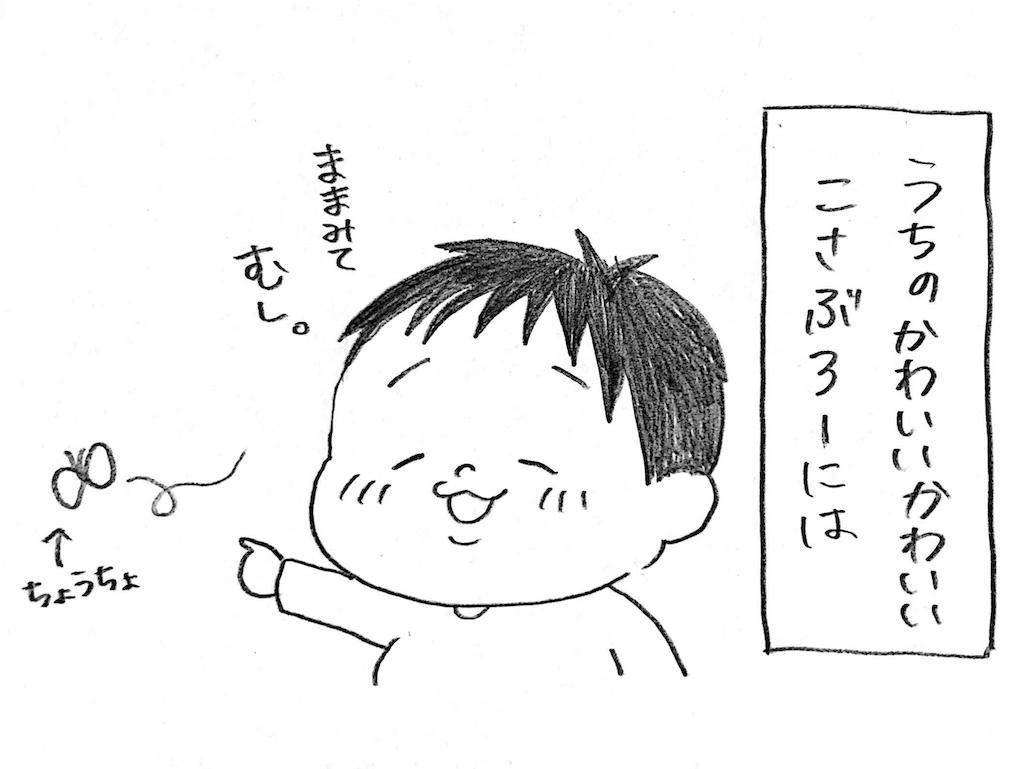 f:id:naotarotarou:20181224023252p:image
