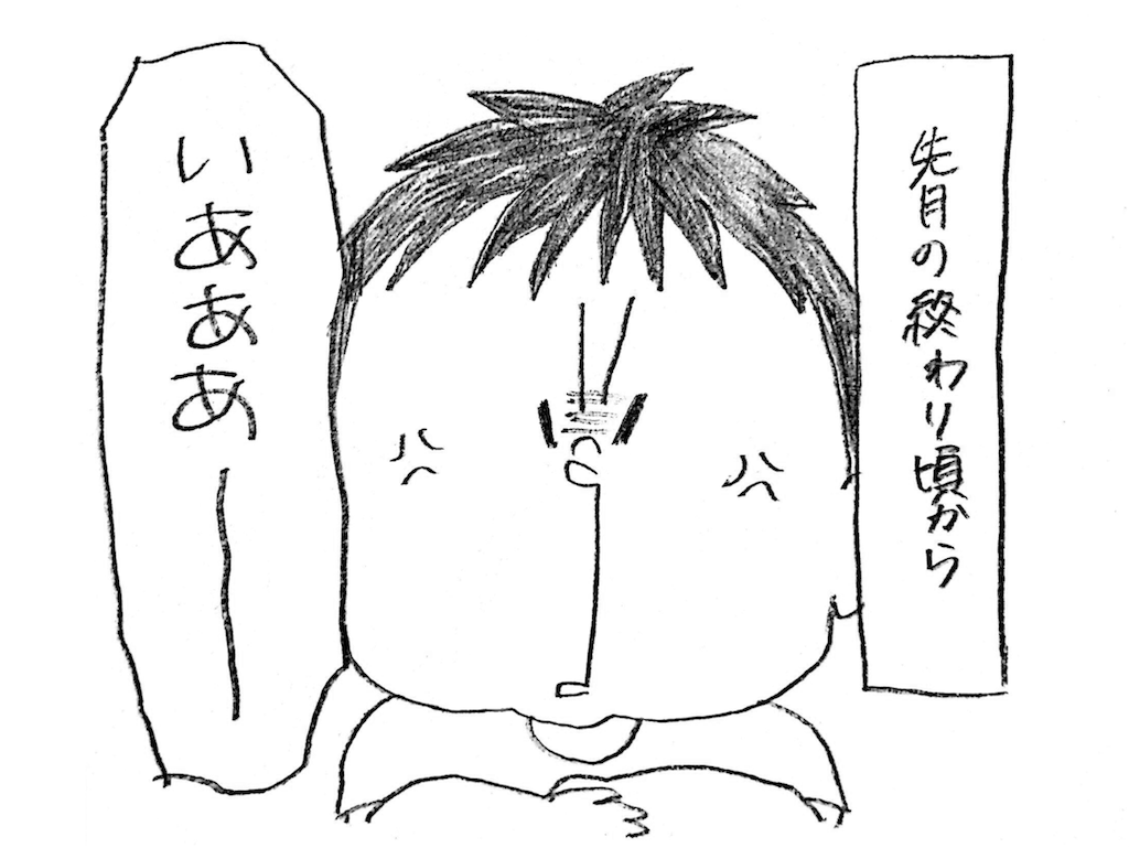 f:id:naotarotarou:20180924010927p:image
