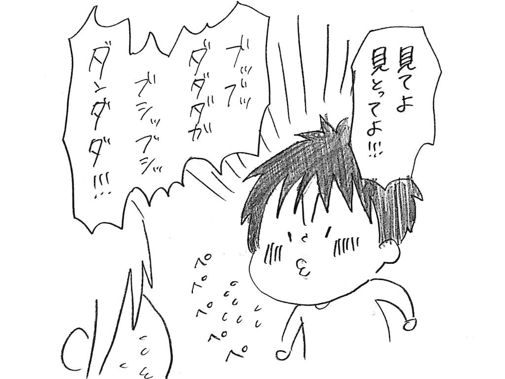 f:id:naotarotarou:20181016014842p:image