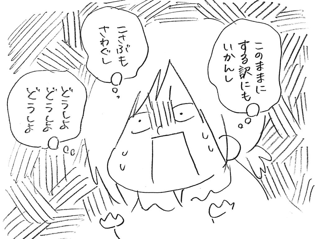 f:id:naotarotarou:20181010012522p:image