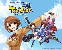 『Toy Wars(トイ・ウォーズ)』