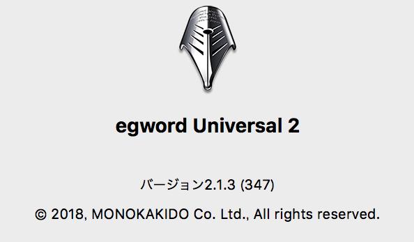 egword