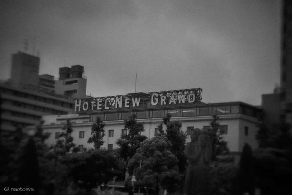 new grand