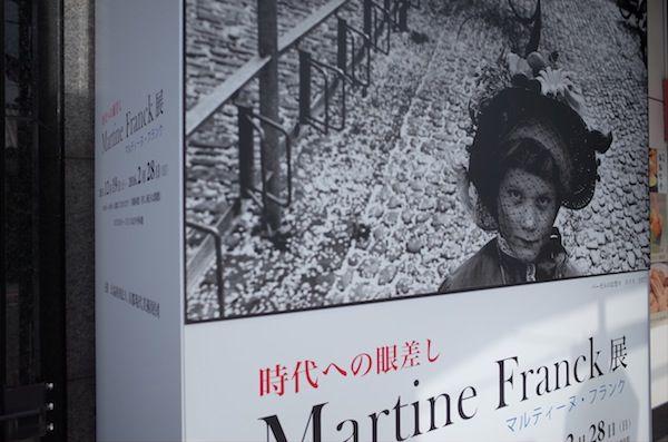 マルティーヌ・フランク展