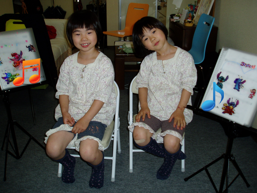 香山美子 (女優)の画像 p1_34