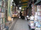busan_books