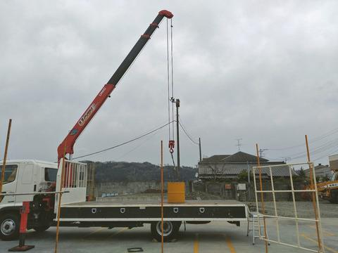 crane-1024x768