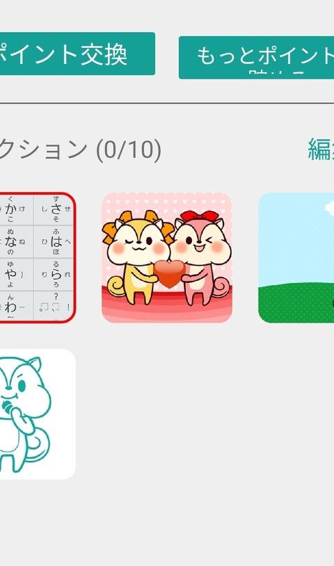 Screenshot_20190311-203123~01