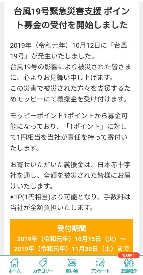 Screenshot_20191021_211619