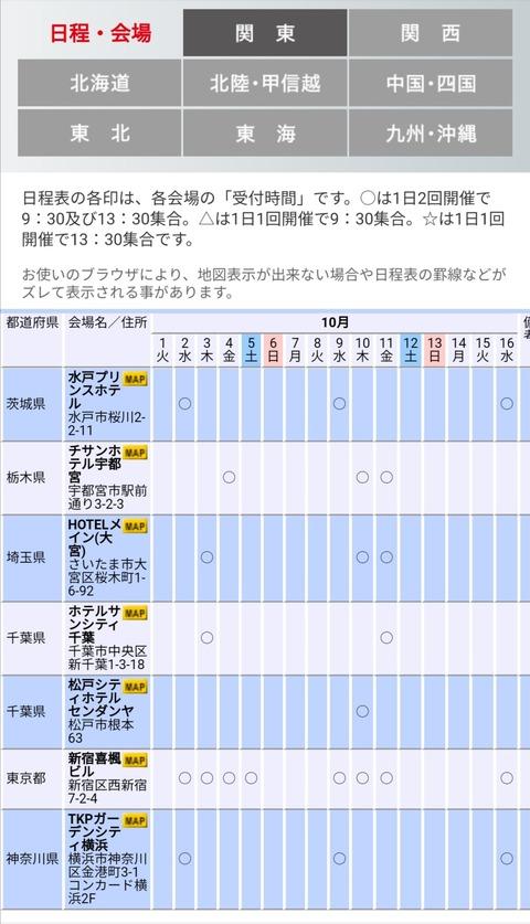 Screenshot_20191001_014325