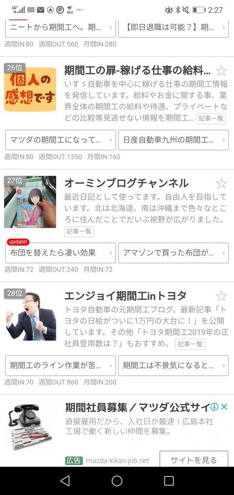 Screenshot_20190514-022737