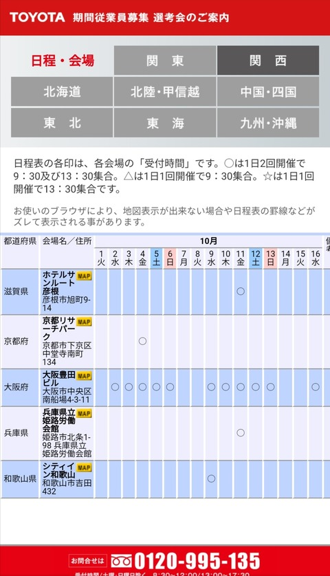Screenshot_20191001_014416