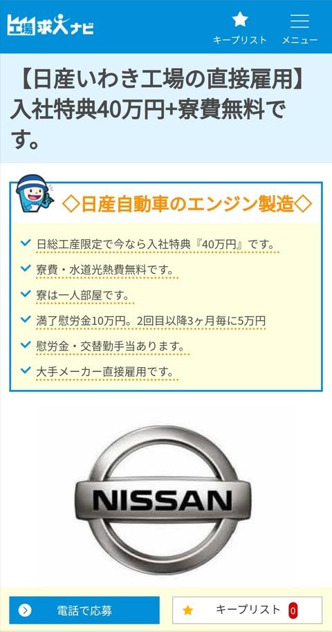 Screenshot_20191005_001758