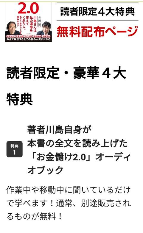 Screenshot_20190722_022733