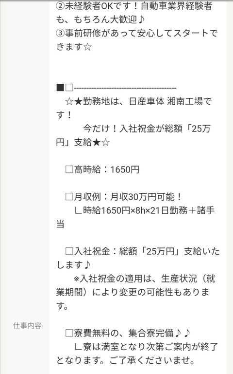Screenshot_20191005_235128