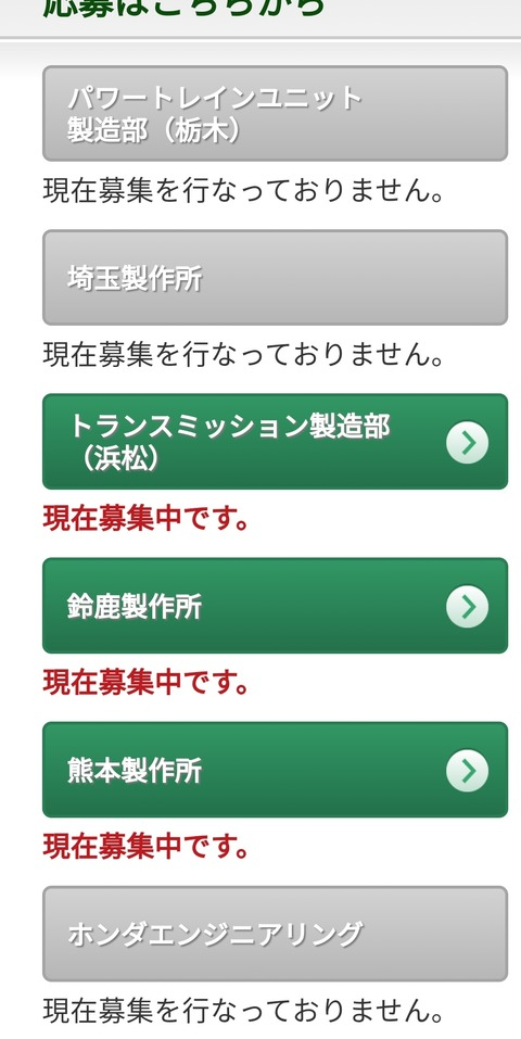 Screenshot_20191007_001449