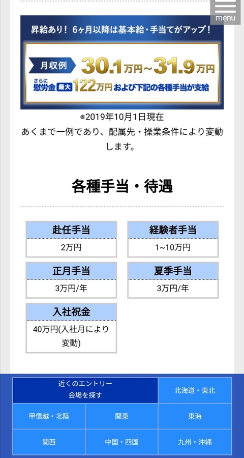 Screenshot_20191001_231508