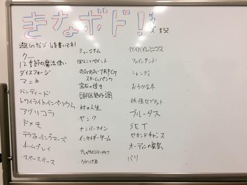 IMG_6612