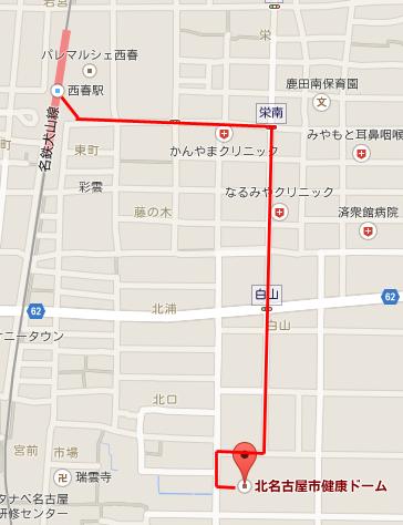 nishiharu