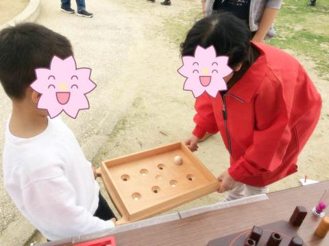 sakuramatsuri (8)