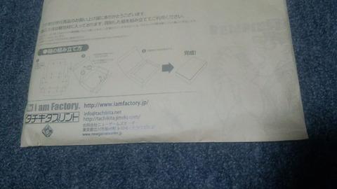 IMG_20131029_004009461