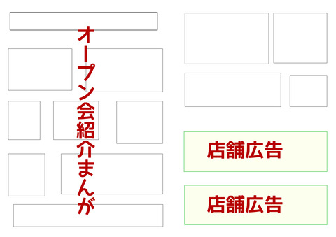 blueprint_ura