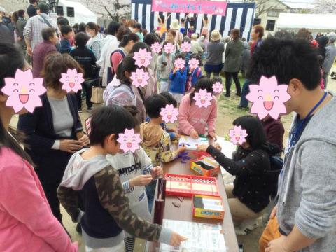 sakuramatsuri (11)