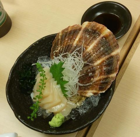 ishikari_dc_sakura_o