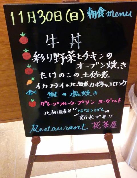 ishikari_dc_sakura_t