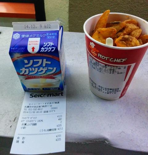 ishikari_dc_sakura_s