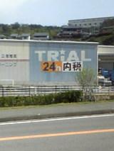 1d24f93b.jpg