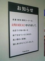 980f7eb2.jpg
