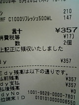 d04c8810.jpg