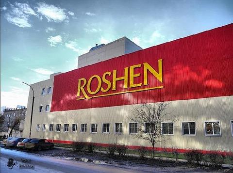 ROSHEN confectionery factory - Lipetsk