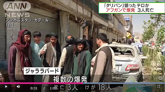 FireShot Webpage Screenshot #727 - '「タリバン」狙った