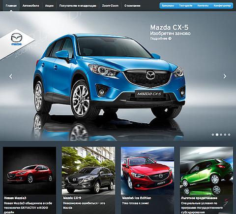 Mazda_Russia_CX-5-540x488