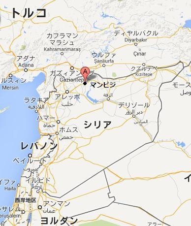 Manbij, - Google マップ