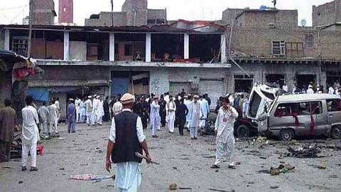 Eidgah market blast