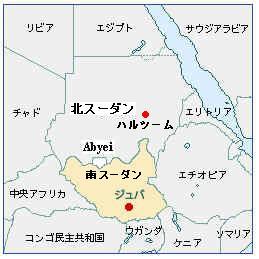 s-sudan